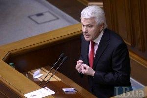 """Литвин: Рада не зможе ухвалити закон про """"амністію"""" у середу"""