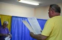 На п'яти дільницях 223 округу в Києві не ведеться підрахунок голосів