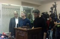 Два нардепа и блогер готовы взять Гладковского на поруки