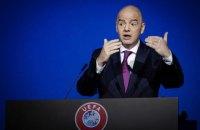 Після коронавірусу футбол буде зовсім іншим, - президент ФІФА