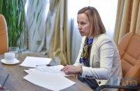 Социологи прогнозируют показатель бедности в Украине на уровне 45%, - Лазебная