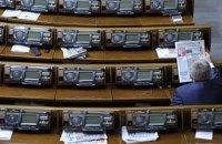 Рада отказалась даже рассматривать увольнение министров