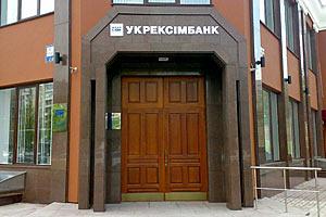 «Укрэксимбанк» хочет отремонтировать отделение в Киеве на 9 млн грн