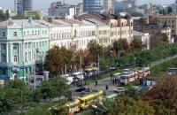 """Днепропетровск получил """"убогий"""" бюджет-2013"""