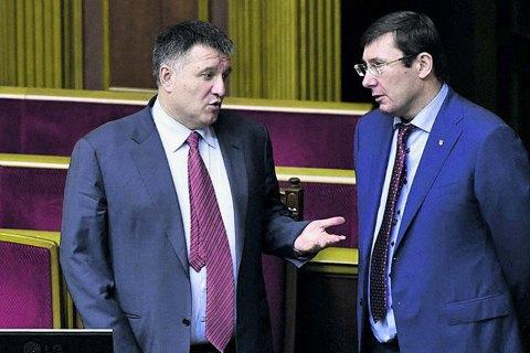 Россия попросила ГПУ о помощи в уголовном расследовании против Авакова (документы)