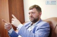 """У """"Слузі народу"""" заявили про відтермінування місцевих виборів у Києві"""