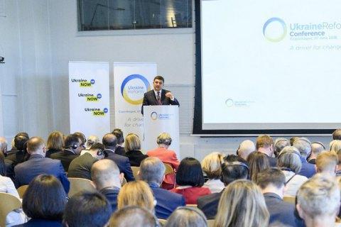 Гройсман запропонував створити міжнародну групу високого рівня для оцінки ситуації в Україні