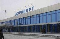 """В аэропорту """"Запорожье"""" из-за тумана отменены 9 рейсов"""