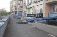 Военный выпал с окна 11-го этажа в Голосеевском районе Киева