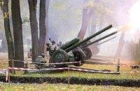 Киевлян предупредили об артиллерийском салюте во время репетиций парада