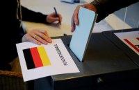 Німеччина обирає новий парламент, після виборів визначать наступника Меркель (оновлено)