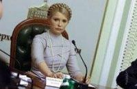 Тимошенко: Украину растворяют в чужой государственной среде