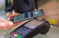 Android Pay начал работать в Украине