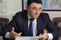 В Роскомнадзоре хотят запретить биометрическую идентификацию подростков в смартфонах