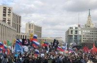 На митинге против изоляции Рунета в Москве задержали около 15 человек