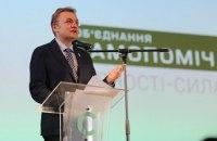 """Садовий заявив, що """"готовий боротися"""" за крісло прем'єра"""