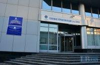 ГФС за полгода выявила 10,3 тыс. неоформленных сотрудников