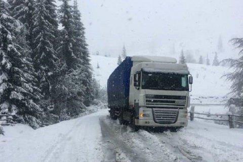 ДСНС попередила про погіршення погоди в західних областях