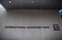 МВФ призупинив кредитування Греції