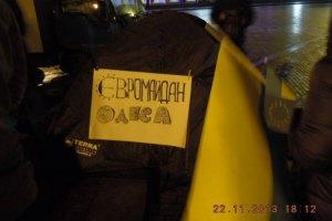 Суд арестовал участника одесского Евромайдана на пять суток