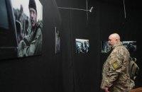 В Киеве открылась фотовыставка погибшего бойца АТО