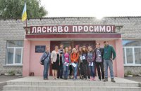 Первая волонтерская история из Станицы Луганской