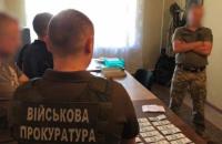Військовий комісар Глухова попався на хабарі в 3 тисячі доларів