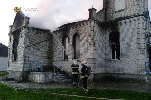 У селі біля Ставища згоріла церква