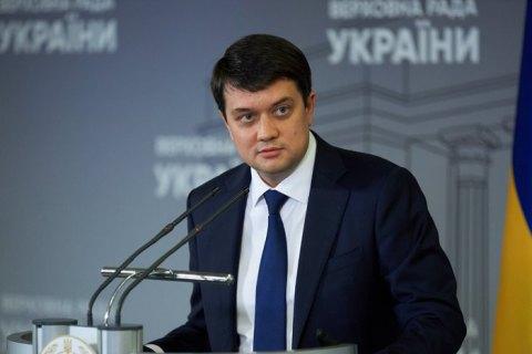 Рада не розглядатиме законопроєкт про олігархів найближчого пленарного тижня, - Разумков