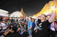 Київську фан-зону сьогодні очікує великий наплив уболівальників
