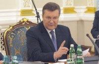 Янукович обещает переформатировать правительство