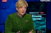 Гонтарева: поиском средств для Украины занялся Сорос