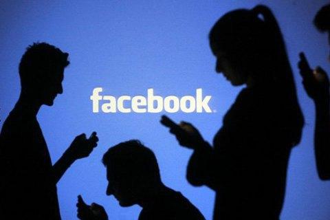 Facebook видалив більш ніж 800 акаунтів і сторінок за вплив на майбутні вибори в США