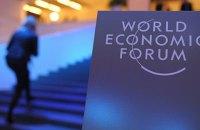 Организаторы форума в Давосе таки пригласят санкционных бизнесменов из РФ, - СМИ
