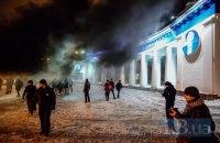 Суд виправдав беркутівця, звинуваченого в катуванні активістів Майдану