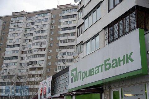 В Раде зарегистрировали законопроект, который позволит ПриватБанку не платить $350 млн Суркисам