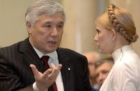 """Тимошенко пыталась """"купить"""" Еханурова"""
