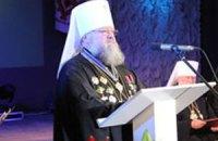 Донецький митрополит не вбачає трагедії в мовному законі