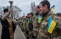 В Україні з 10 квітня триває п'ята хвиля мобілізації