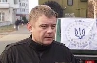 Затримано ще одного підозрюваного у справі Мельничука