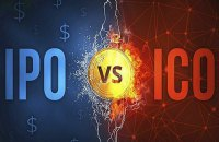 Лікнеп: чим IPO відрізняється від ICO