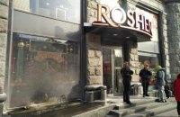 """Полиция задержала второго подозреваемого в поджоге магазина """"Рошен"""""""