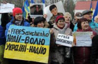 Адвокаты Савченко предлагают ей отказаться от защиты ради освобождения