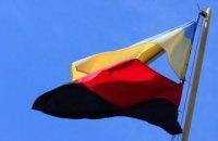 В Киеве могут вывешивать флаг ОУН 13 раз в год