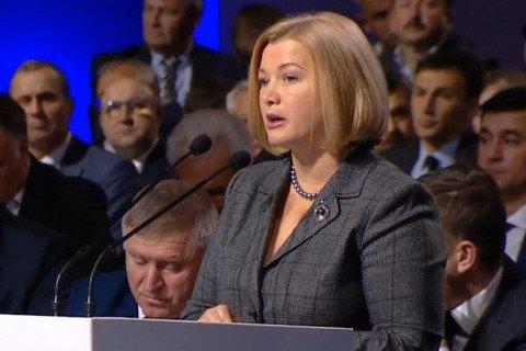 Представители России сорвали заседание ТКГ в Минске, - Геращенко