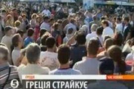 Страйк в Греции парализовал морской транспорт