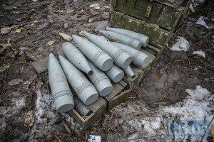 """Під Маріуполем загинули двоє військових, - полк """"Азов"""""""