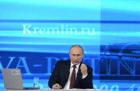 """Кремль планує використати """"молодіжну"""" тему в президентській кампанії, - ЗМІ"""
