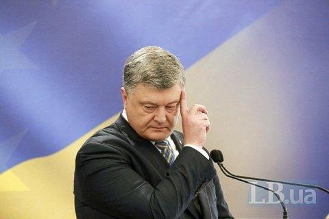 Порошенко: Украина будет максимально содействовать Нидерландам в деле МН-17