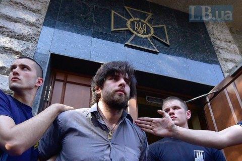 """СБУ порушила справу проти С14 і """"Нацкорпусу"""" за затримання Лусваргі"""